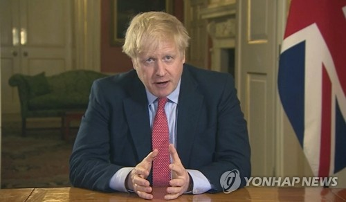 Moon wishes for British prime minister's recovery