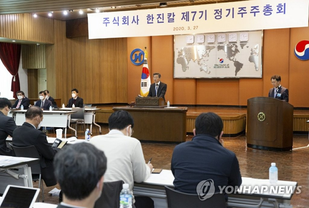 This photo taken on March 27, 2020, and provided by Hanjin Group shows Hanjin KAL Chief Executive Suk Tae-soo delivering a speech ahead of the 7th shareholders meeting held at the company's headquarters building in central Seoul. (PHOTO NOT FOR SALE) (Yonhap)