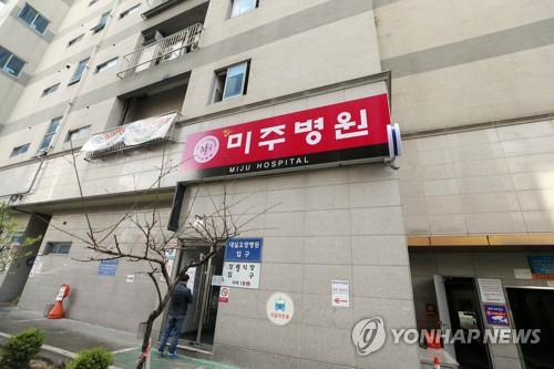 Daegu reports largest cluster of COVID-19 infections at hospital