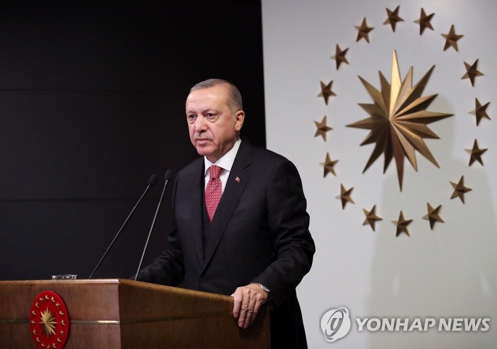 지난달 30일 코로나19 대국민 연설하는 터키 대통령