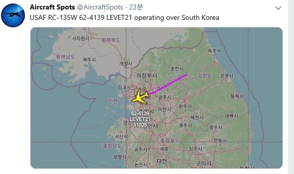 U.S. spy plane over Korean Peninsula