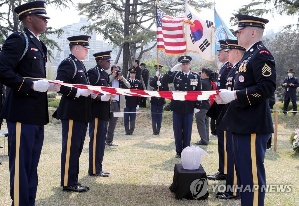 U.S. burial in S. Korea