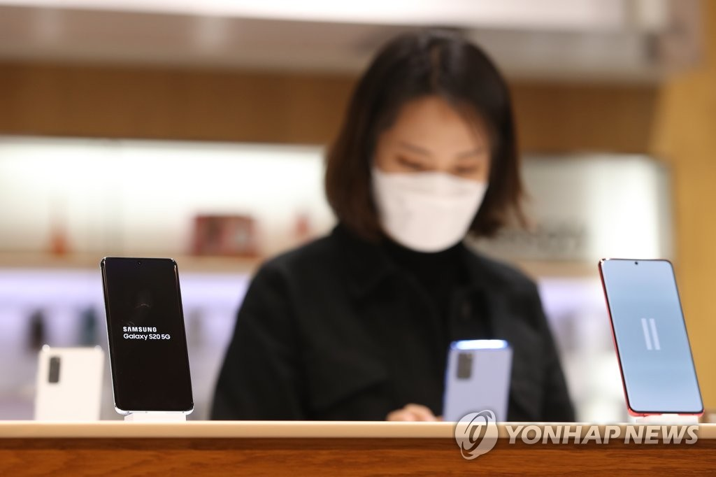This photo taken April 29, 2020, shows Samsung Electronics Co.'s Galaxy S20 smartphones displayed at a store in Seoul. (Yonhap)