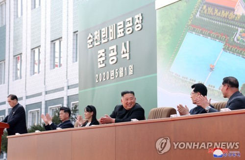 North Korean leader Kim Jong-un (C) attends a ceremony to mark the completion of a phosphatic fertilizer factory in Sunchon, north of Pyongyang, on May 1, 2020, in this photo released the next day by North Korea's official Korean Central News Agency. Kim made his first public appearance after a 20-day absence that sparked rumors about his health. (For Use Only in the Republic of Korea. No Redistribution) (Yonhap)