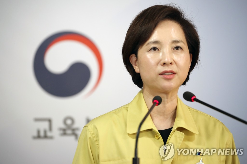 Education Minister Yoo Eun-hae speaks in a press briefing at the government complex in Seoul on May 4, 2020. (Yonhap)
