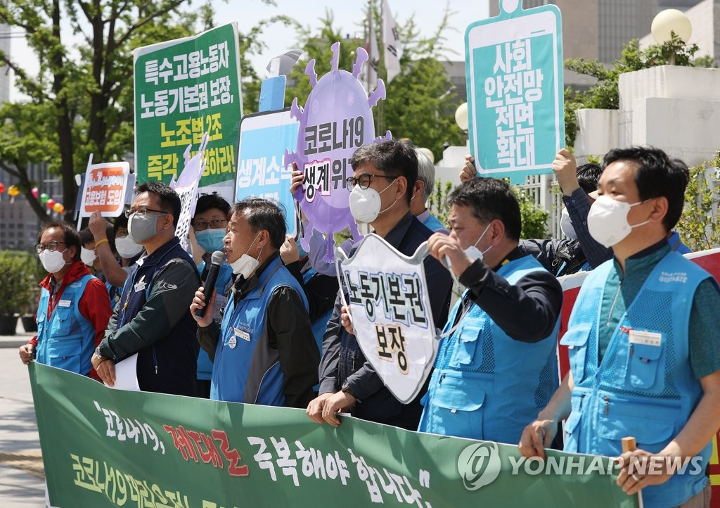 A group of designated drivers holds a rally in front of the government complex building in Seoul on May 7, 2020 to demand their basic labor rights be guaranteed as they suffer the economic fallout of the coronavirus outbreak. (Yonhap)