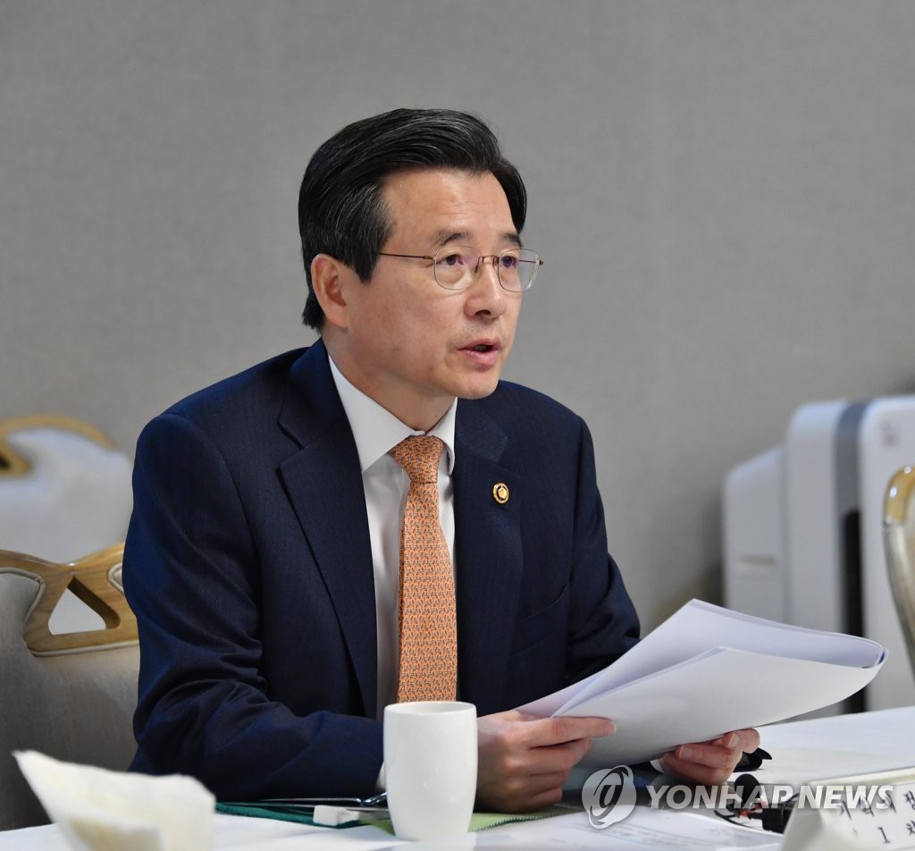 Vice Finance Minister Kim Yong-beom speaks at a meeting with senior ministry officials on May 8, 2020, in this photo provided by the ministry. (PHOTO NOT FOR SALE) (Yonhap)