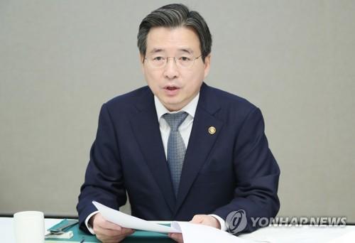 발언하는 김용범 기재부 1차관