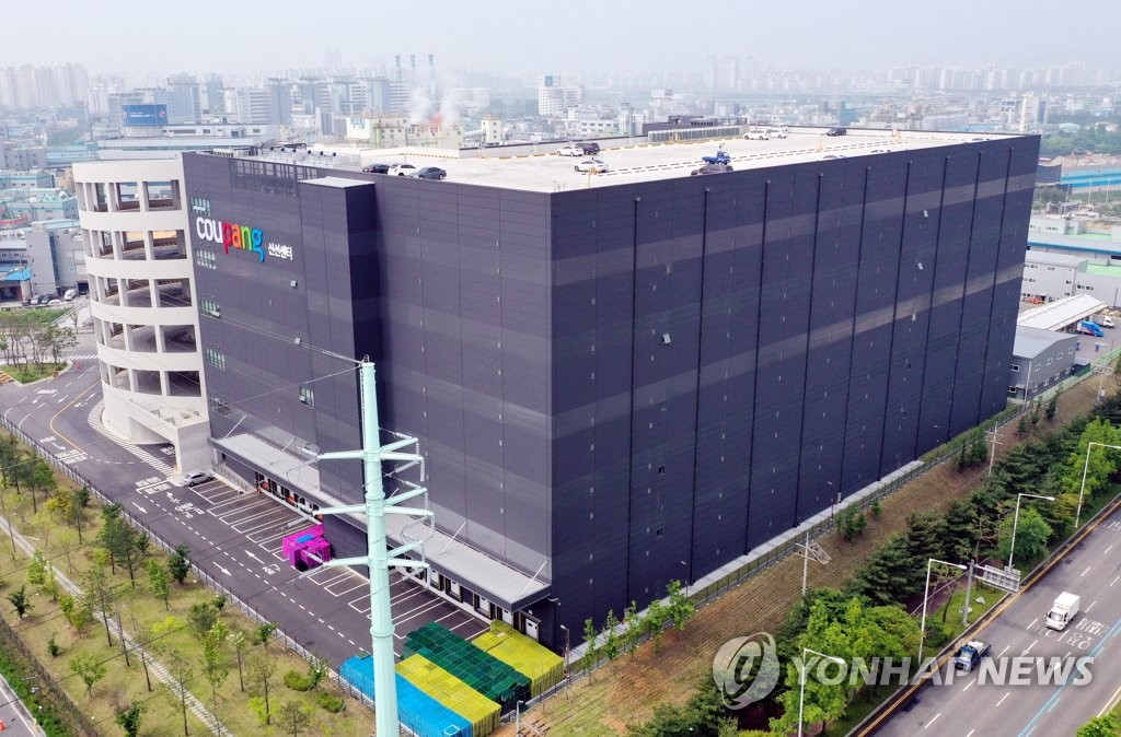 This photo, taken on May 26, 2020, shows a logistics center of Coupang, the country's leading e-commerce operator, in Bucheon, west of Seoul, where a large number of COVID-19 cases were reported. (Yonhap)