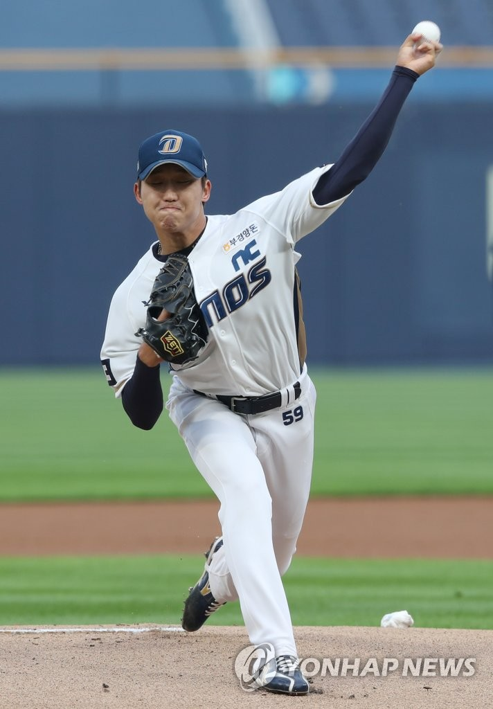 Koo Chang-mo of the NC Dinos pitches against the Kiwoom Heroes in a Korea Baseball Organization regular season game at Changwon NC Park in Changwon, 400 kilometers southeast of Seoul, on May 26, 2020. (Yonhap)