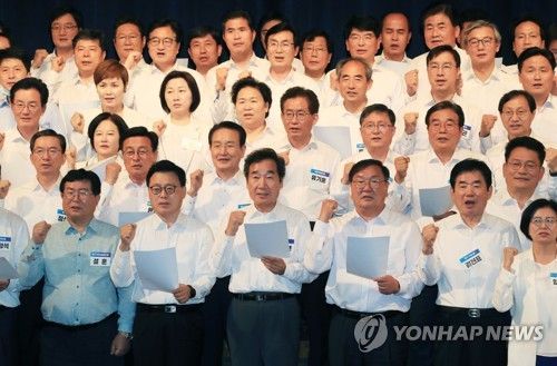 Ruling party lawmakers-elect
