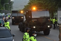 (5th LD) Replacement interceptor missiles brought onto THAAD base