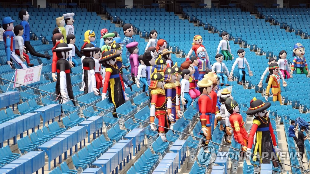 This file photo from May 31, 2020, shows dolls standing in place of fans at Daegu Samsung Lions Park in Daegu, 300 kilometers southeast of Seoul, during a Korea Baseball Organization regular season game between the Samsung Lions and the NC Dinos. (Yonhap)
