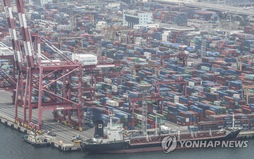 (3rd LD) BOK expects Korean economy to retreat sharper than expected on pandemic