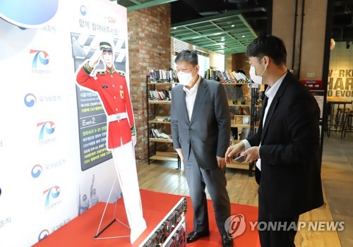 Korea War anniversary remembrance hall
