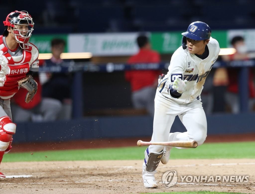 In this file photo from June 2, 2020, Kim Tae-jin of the NC Dinos heads to first on a dropped third strike during a Korea Baseball Organization game against the SK Wyverns at Changwon NC Park in Changwon, 400 kilometers southeast of Seoul. (Yonhap)