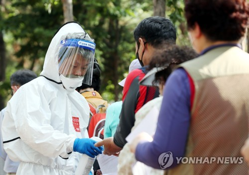 Greater Seoul under threat of further spread, high alert over 'silent' virus spreaders