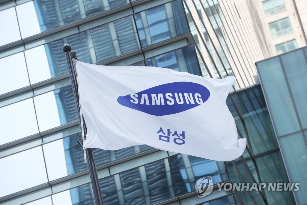 Samsung ahead of court decision on heir's arrest