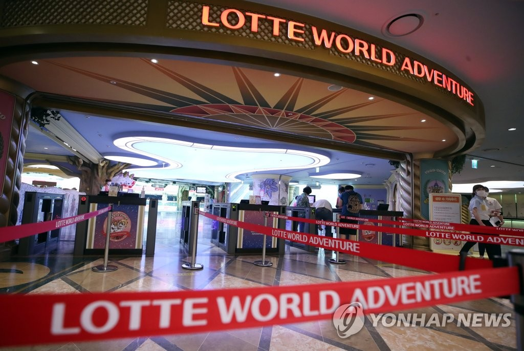 This photo, taken on June 9, 2020, shows Lotte World Adventure, an amusement park in Seoul's southeastern ward of Songpa, which reopened following a temporary closure after a coronavirus patient visited the theme park. (Yonhap)