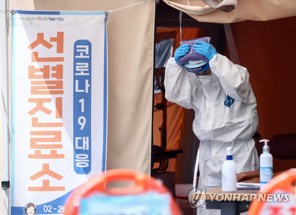 (3rd LD) New virus cases slow slightly, cluster infections still grip greater Seoul