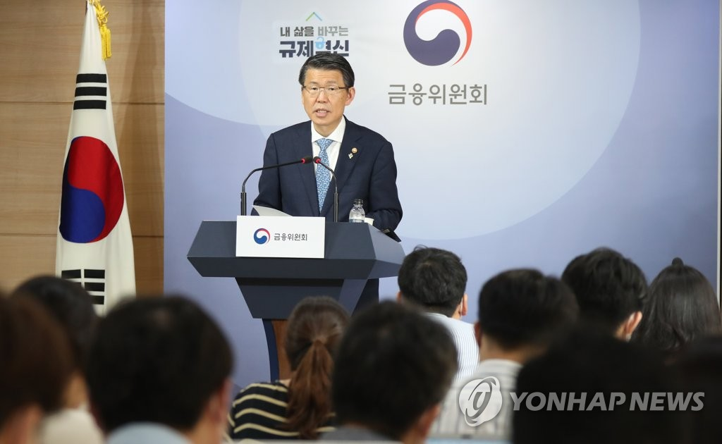Financial Services Commission Chairman Eun Sung-soo holds a press briefing on financial policy in the second half of this year at the main government complex building in central Seoul on June 11, 2020. (Yonhap)
