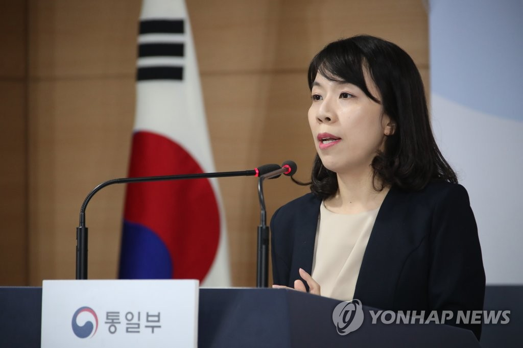 Ministry renews calls for N. Korea to act in 'discreet, wise and flexible' manner after Biden's election - 1