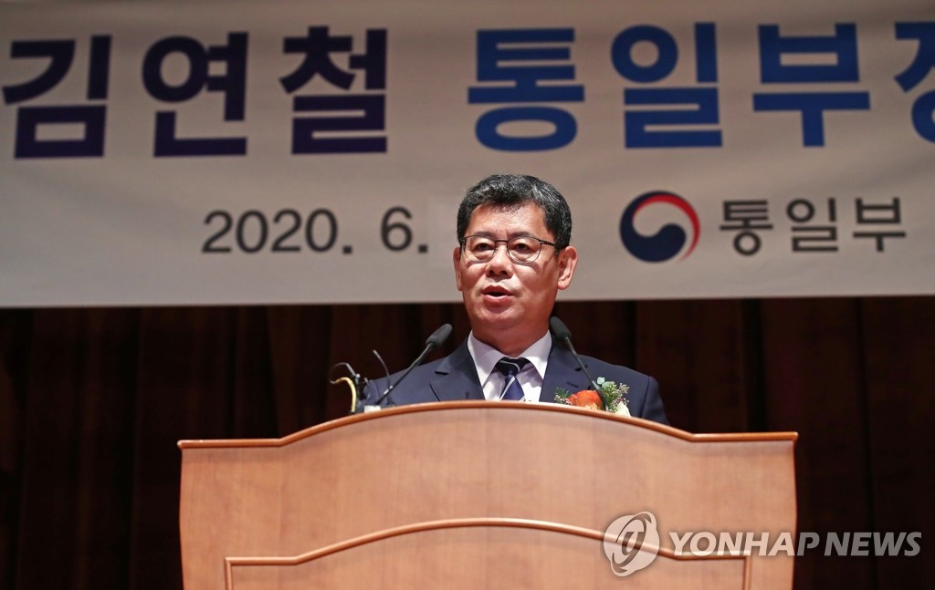 Unification Minister Kim Yeon-chul delivers his farewell speech at the unification ministry in Seoul after his resignation was accepted by the presidential office on June 19, 2020. (Yonhap)