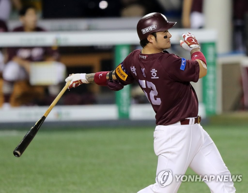 In this file photo, from June 23, 2020, Park Byung-ho of the Kiwoom Heroes hits a solo home run against the LG Twins in a Korea Baseball Organization regular season game at Jamsil Baseball Stadium in Seoul. (Yonhap)