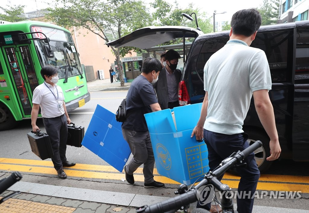 "Police investigators enter the office of North Korean defector group Keunsaem, or ""Big Well"" in Korean, in Seoul on June 26, 2020, to search and seize materials. The group recently sent balloons carrying anti-Pyongyang leaflets and PET bottles carrying rice into North Korea despite the government's proclaimed crackdown on what it called an action that aggravates inter-Korean relations and puts border residents at risk. (Yonhap)"