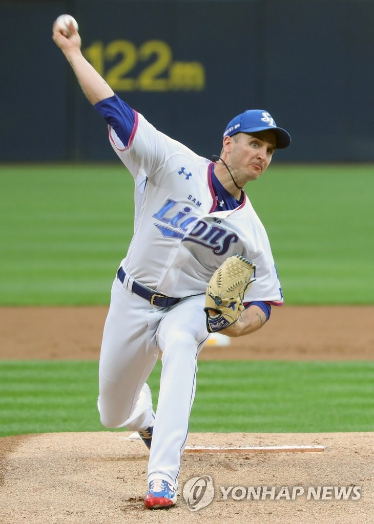 In this file photo from July 1, 2020, David Buchanan of the Samsung Lions pitches against the SK Wyverns in a Korea Baseball Organization regular season game at Daegu Samsung Lions Park in Daegu, 300 kilometers southeast of Seoul. (Yonhap)