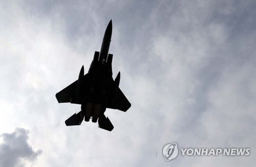 F-15K flies near Daegu airport