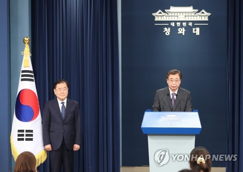 Four-term ruling party lawmaker named unification minister, NIS chief as national security director