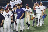 Doosan Bears beat LG Twins in KBO's all-Seoul showdown, again