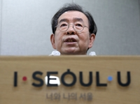 (3rd LD) Seoul mayor found dead hours after reported missing: police