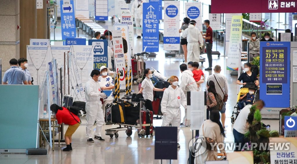 This photo, taken on July 14, 2020, shows international arrivals at Incheon International Airport, South Korea's main gateway west of Seoul. (Yonhap)