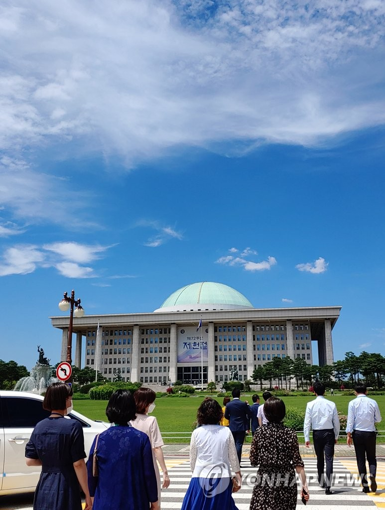Sunny sky over National Assembly