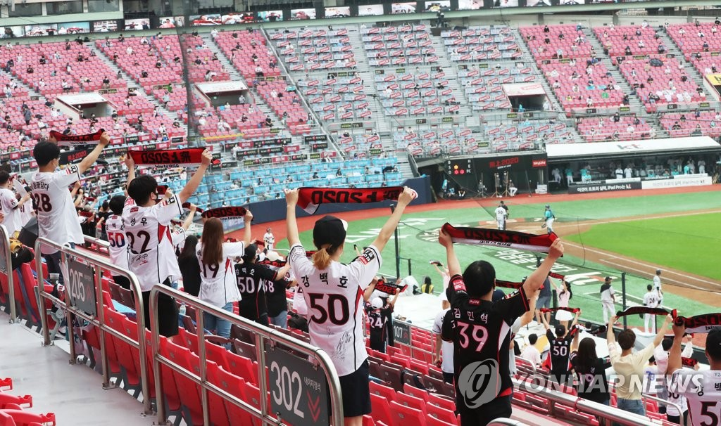 Fans of the KT Wiz cheer on their Korea Baseball Organization club against the NC Dinos at KT Wiz Park in Suwon, 45 kilometers south of Seoul, on July 26, 2020. (Yonhap)