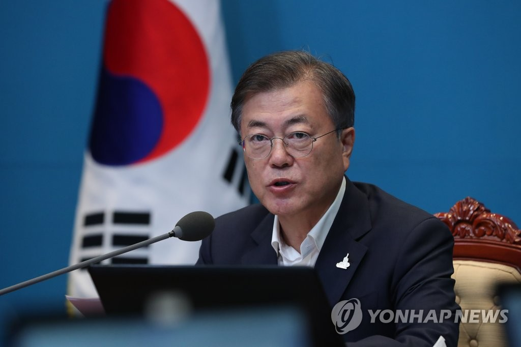 President Moon Jae-in, in a file photo (Yonhap)