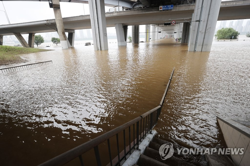 Jamsu Bridge, which links the southern and northern parts of Seoul over the Han River, is submerged on Aug. 4, 2020, following heavy rain. (Yonhap)
