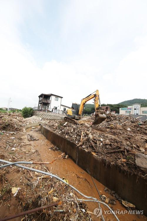 Aftermath of heavy rain in S. Korea