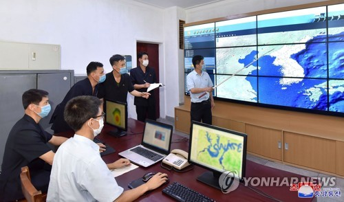N Korea disaster control