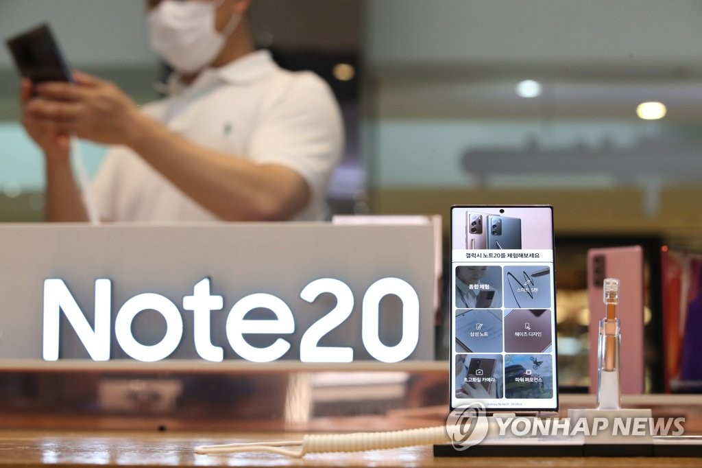 A Galaxy Note 20 smartphone is displayed at a shop located in southern Seoul on Aug. 7, 2020. (Yonhap)
