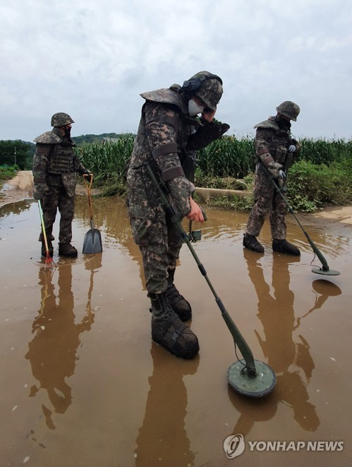 Mine detection after heavy rains