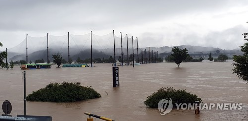 Stadium flooded due to heavy rain