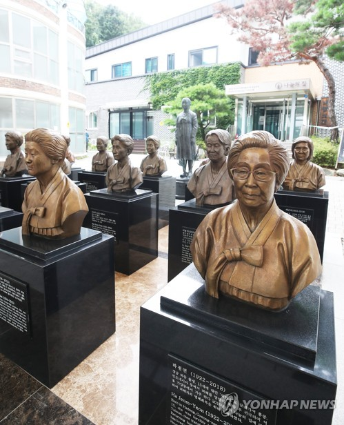 Busts of late victims of sexual slavery