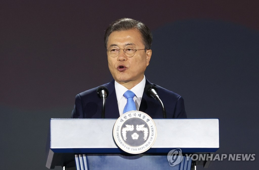 This file photo shows President Moon Jae-in delivering a speech at the Liberation Day ceremony at Dongdaemun Design Plaza in Seoul on Aug. 15, 2020. (Yonhap)