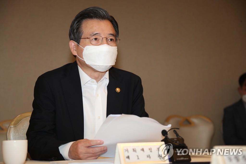 혁신성장 전략점검회의 주재하는 김용범 1차관
