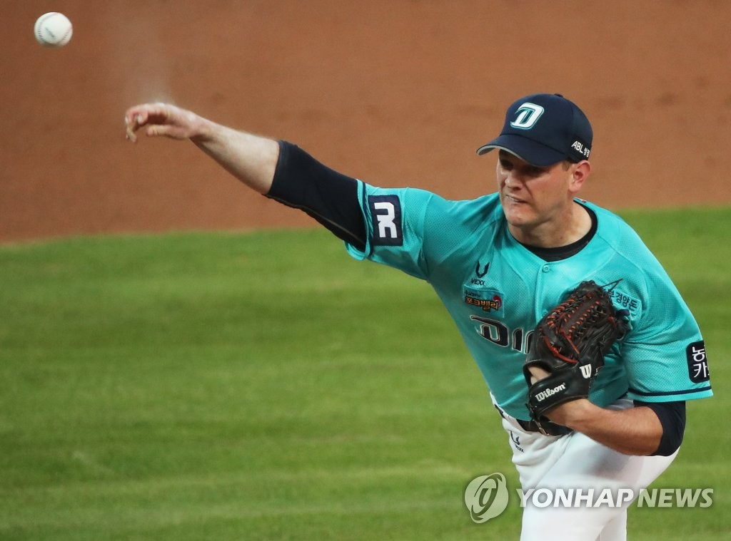 In this file photo from Aug. 24, 2020, Drew Rucinski of the NC Dinos pitches against the KT Wiz in a Korea Baseball Organization regular season game at KT Wiz Park in Suwon, 45 kilometers south of Seoul. (Yonhap)