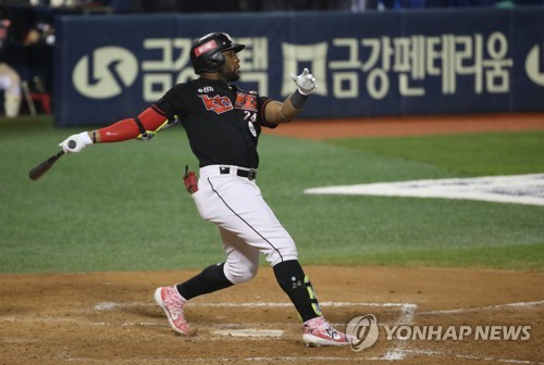 KBO MVP candidate trying to help teammates 'get better every day'