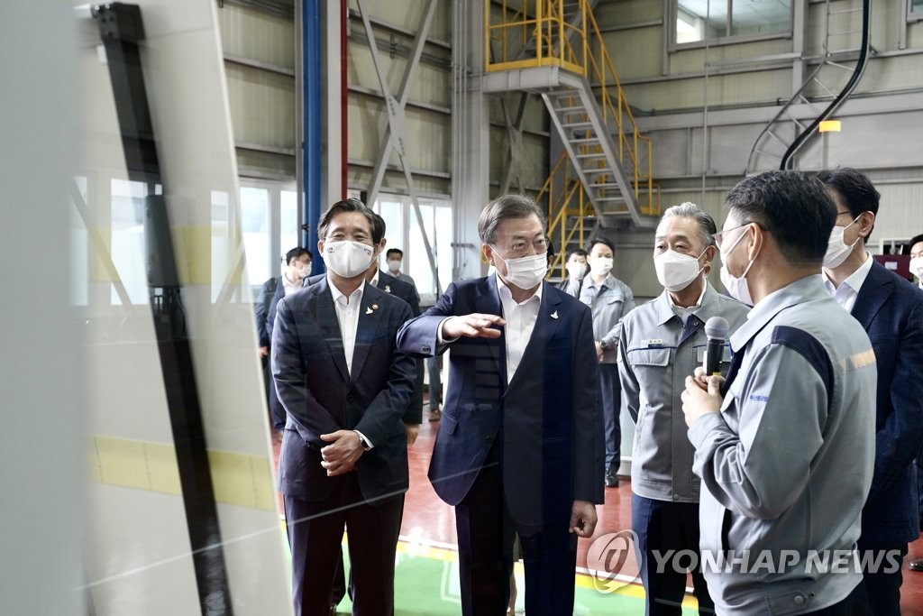 Moon visits smart green industrial complex